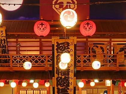 一覧画像:東京お台場 大江戸温泉物語