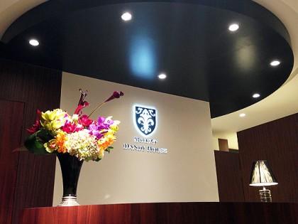 [画像]ダンディハウス 京都店01