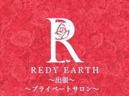 大阪・谷町のプライベートサロン「Redy earth(レディアース)」