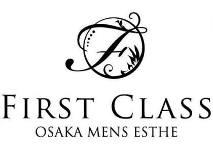 大阪・日本橋のプライベートサロン「Firstclass(ファーストクラス)」