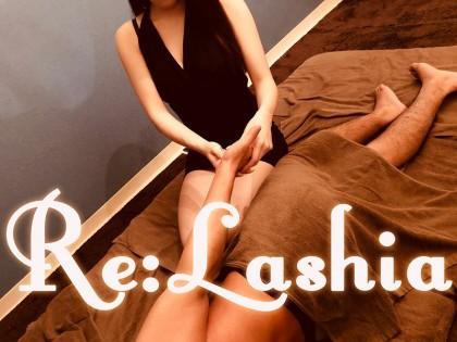 [画像]Re:Lashia(リラシア)