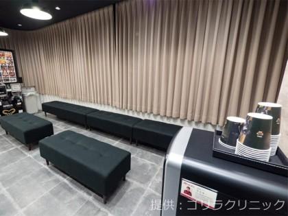 [画像]ゴリラクリニック 横浜院02