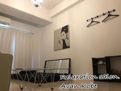 一覧画像:AVAN(アヴァン)三宮