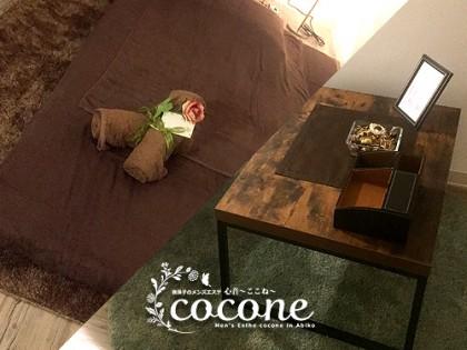 一覧画像:cocone(ココネ)