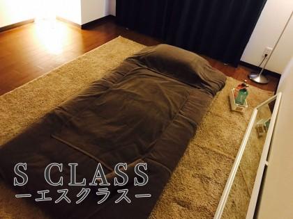 [画像]S CLASS01