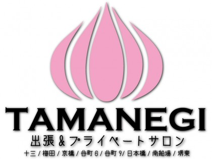 一覧画像:TAMANEGI 大阪店(出張)
