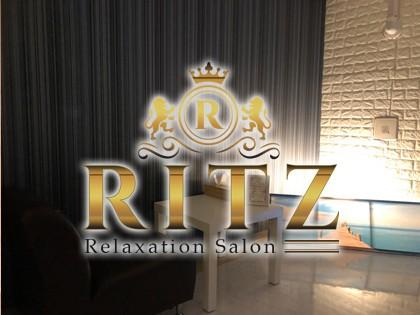 一覧画像:Relaxation Salon RITZ(リラクゼーションサロンリッツ)