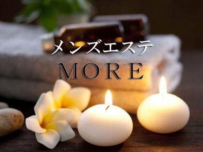 [画像]MORE(モア)01
