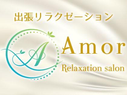 [画像]amor(アモル)新大阪(出張)