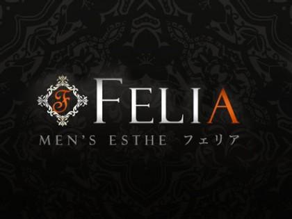[画像]FELIA(フェリア)01