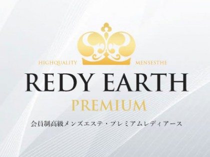 一覧画像:Premium Redy earth(プレミアム レディアース)梅田店