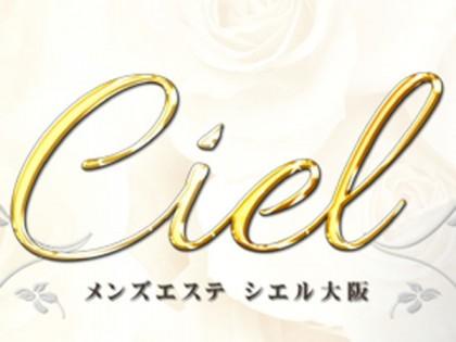 一覧画像:Ciel(シエル)大阪