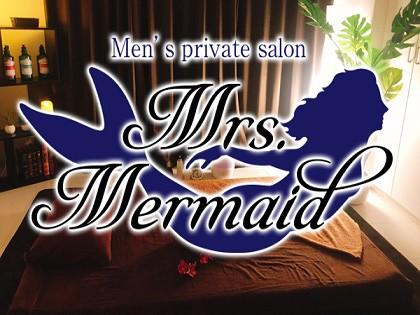 一覧画像:Mrs.Mermaid(ミセスマーメイド)(出張)