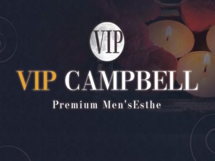 [画像]VIP CAMPBELL01
