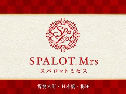 [画像]SPALOT.Mrs(スパロットミセス)日本橋店