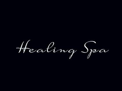 名古屋・伏見のプライベートサロン「Healing Spa(ヒーリングスパ)」