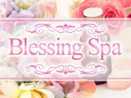 一覧画像:Blessing Spa(ブレッシングスパ)