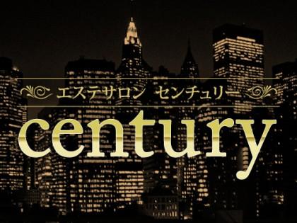 [画像]Century01