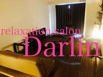 一覧画像:Relaxation.salon.Darlin(ダーリン)