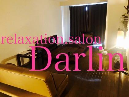 [画像]Relaxation.salon.Darlin01