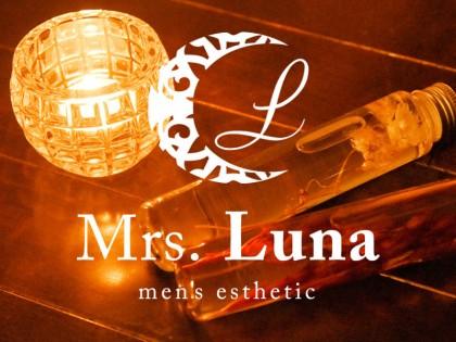 [画像]Mrs.Luna(ミセス ルナ)梅田店