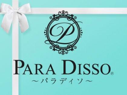 [画像]PARA DISSO(パラディソ)01
