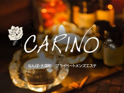 一覧画像:CARINO(カリーノ)