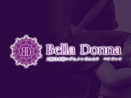 [画像]BELLA DONNA(ベラドンナ)