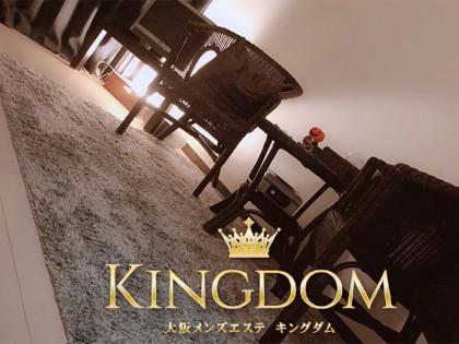 一覧画像:KINGDOM(キングダム)