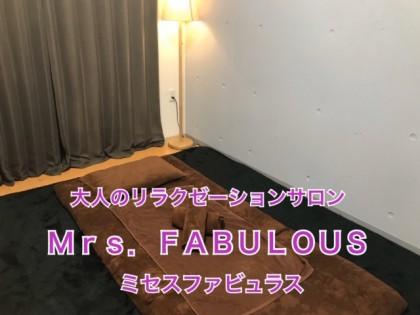 一覧画像:Mrs.FABULOUS(ミセス ファビュラス)