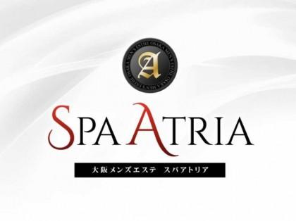 大阪・南船場のプライベートサロン「SPA ATRIA(スパ アトリア)」