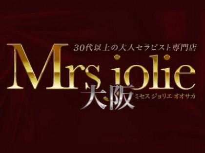 一覧画像:Mrs jolie(ミセスジョリエ)大阪(出張)