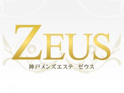 一覧画像:ZEUS(ゼウス)