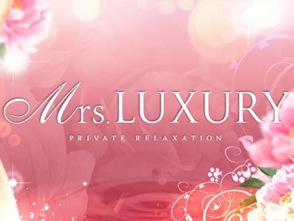 大阪・天満のプライベートサロン「Mrs.LUXURY (ミセスラグジュアリー)」