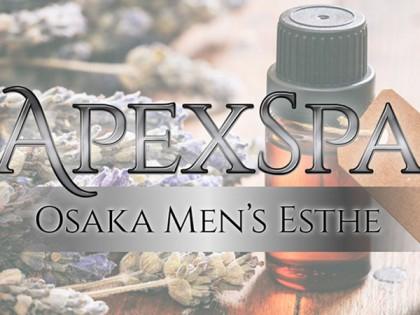 一覧画像:APEXSPA(アペックススパ)