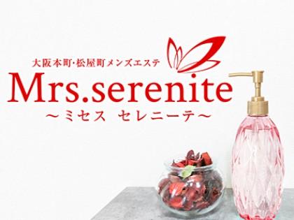 一覧画像:Mrs.serenite(ミセス セレニーテ)
