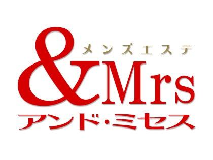 一覧画像:&MRS(アンドミセス)