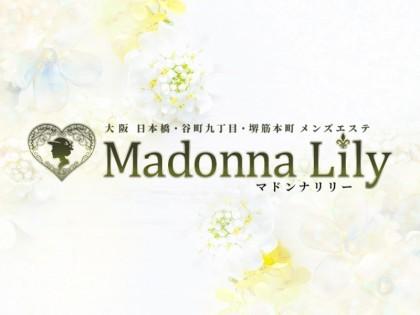 一覧画像:Madonna Lily(マドンナリリー)(出張)