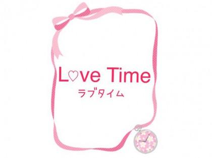 一覧画像:Love Time (ラブタイム)