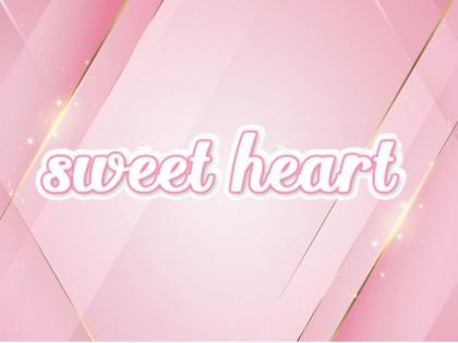 一覧画像:sweet heart(スイートハート)
