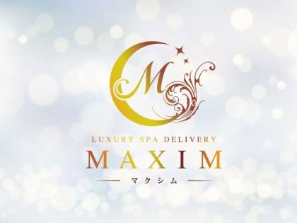 一覧画像:MAXIM(マクシム)