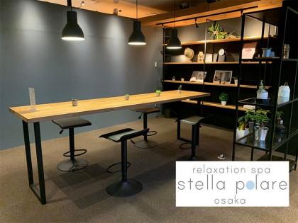一覧画像:stella polare(ステラポラーレ)大阪心斎橋店