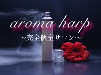 一覧画像:AROMA HARP(アロマハープ)