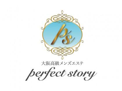 一覧画像:perfect story(パーフェクト ストーリー)