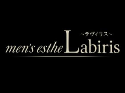 [画像]Labiris01